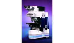 Mikroskop UVM-1